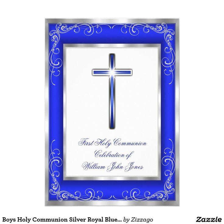 Boys Holy Communion Silver Royal Blue Cross 5x7 Paper Invitation Card