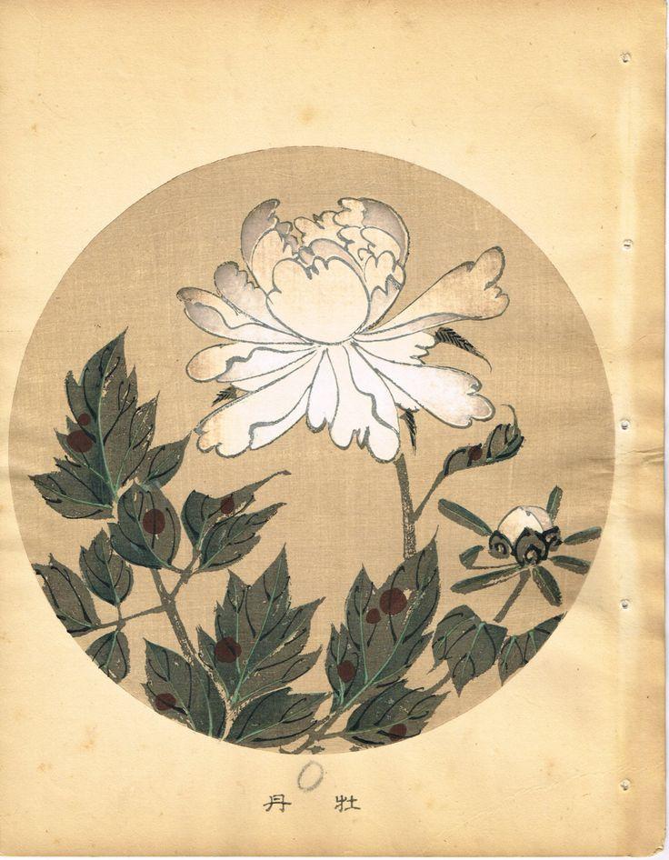 """Japanese antique woodblock print, Ito Jakuchu, """"Peony, from Jakuchu gafu"""""""