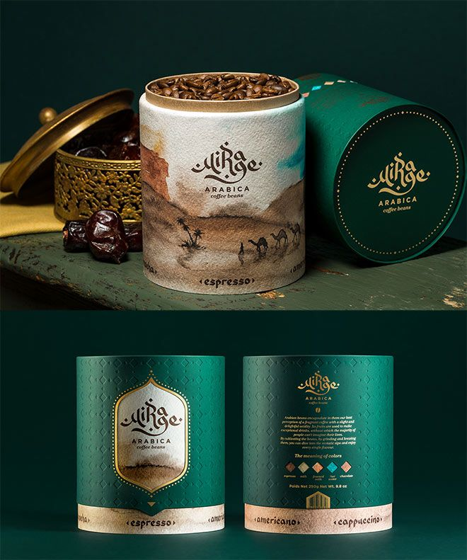 Mirage Arabica Coffee by Karen Gevorgyan