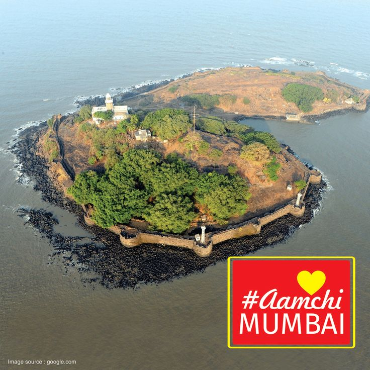 The most famous Maratha Navy Fort built in 17th century to watch out their enemies.  Guess this makeover fort near #AamchiMumbai