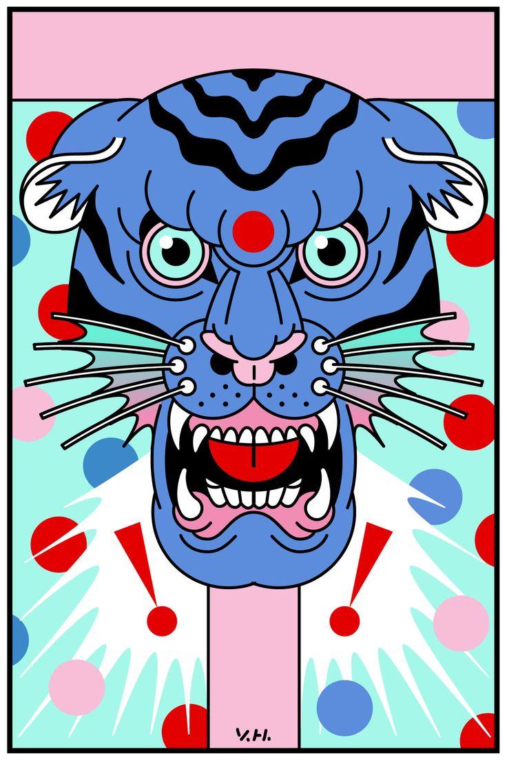KENZOPEDIA #20: T for... Tiger - Kenzine, the Kenzo official blog