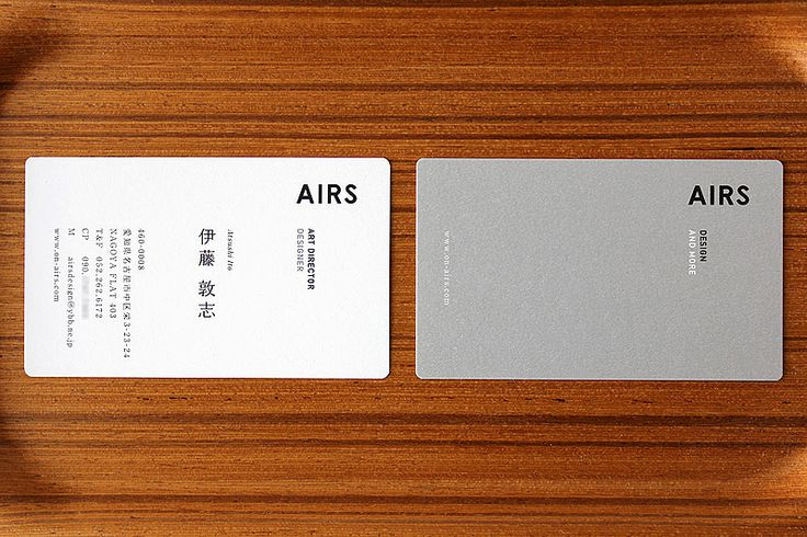 名刺を交換 : Airscribe|Designed by AIRS