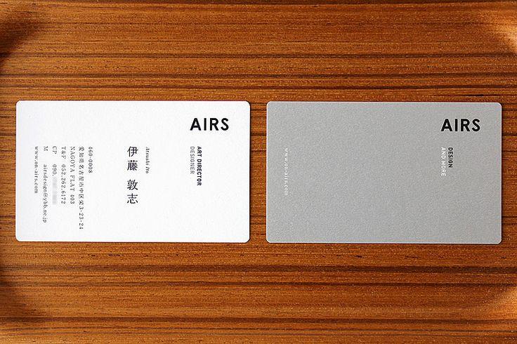 名刺を交換 : Airscribe|Designed by AIRS
