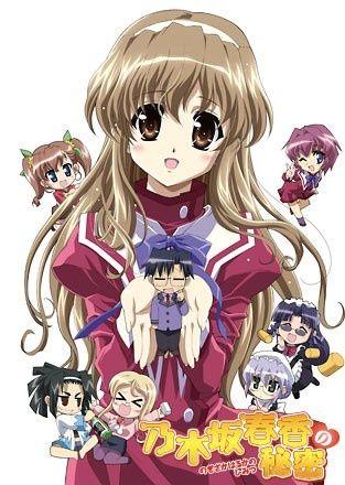"""La historia se centra en Ayase Yuko y Nogizaka Haruka. Yuto es bastante ordinario, mientras que Haruka es atractiva, inteligente y rica, lo que hace que otros estudiantes la sigan y admiren, tanto que hasta le ponen apodos franceses como """"Nuit Étoile"""" [La Estrella Plateada De La Noche] y """"Lumière du Clavier"""" [La Brillante Princesa en el Piano]. Un día, Yuko va a la librería de la escuela para devolver algo, cuando se topa accidentalmente con Haruka, descubriendo en el acto, el secreto más…"""
