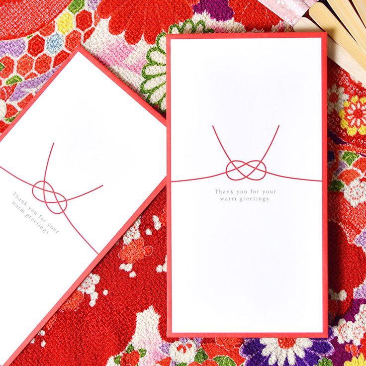 \おしゃれで可愛い/コミコミパック(お車代・心付封筒5種類選べる)結婚式 を販売する「ファルベ」は、おしゃれな結婚式アイテム専門店。結婚式の招待状や、両親のプレゼントなどウェディングに必要なものはおまかせ下さい。オリジナルギフトや招待状の制作もぜひご相談ください。