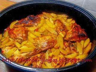 Κοτόπουλο με πατάτες και κέτσαπ στη γάστρα