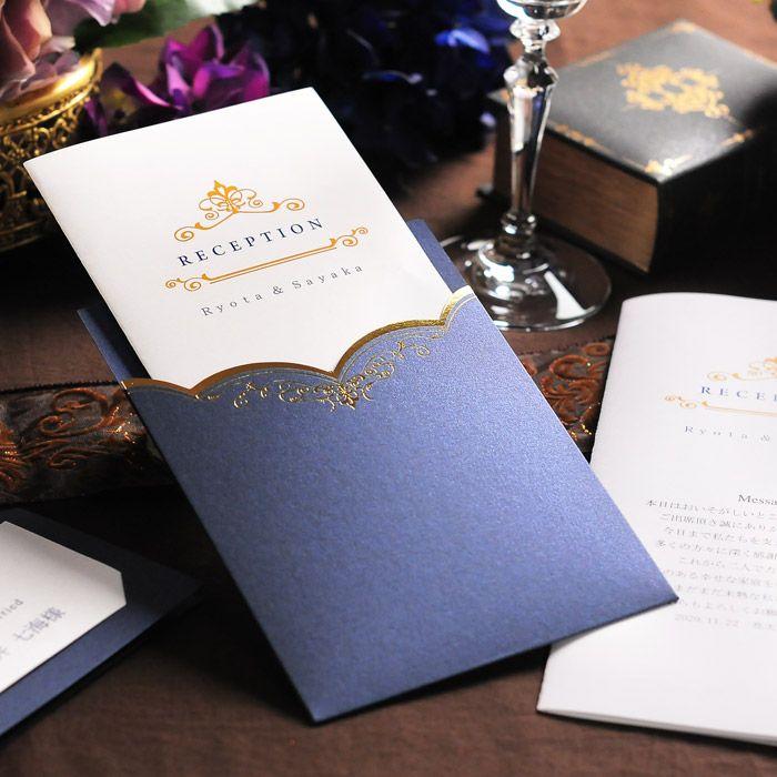 ディーナ「席次表手作りセット」結婚式/新作 |結婚式&アイテムプレゼントギフト|ファルベFARBE(本店)