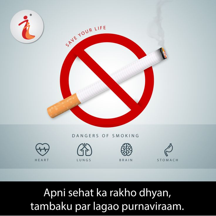 In India 34.6% of adults are using #Tobacco on regular basis out of 20.3% of females. Do you know the dangerous #TobaccoEffect on #health as tobacco contains more than 4,000 different chemicals which includes known cancer-causing compounds.http://www.indushealthplus.com/smoking-effects-on-health.html