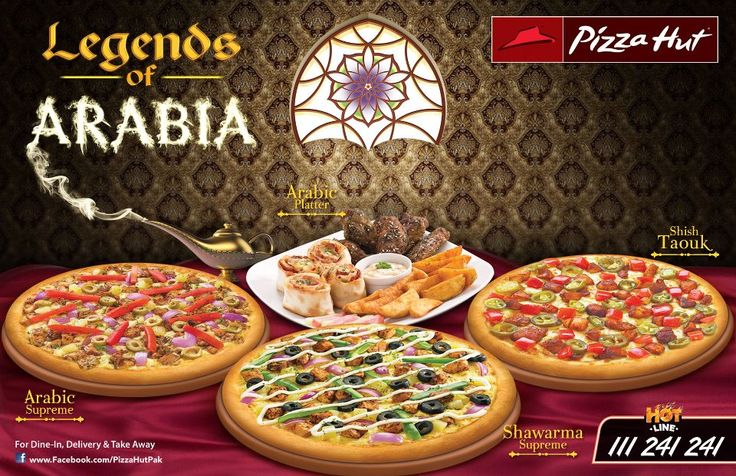 pizza hut project pakistan Pizza hut is the first international pizza brand in pakistan which at the time it launched in the country was not that famous as it is today mcr pakistan—prime franchise of pizza hut in the nation, started the business in 1993 and enjoyed the sole status of pizza sellers for many years.