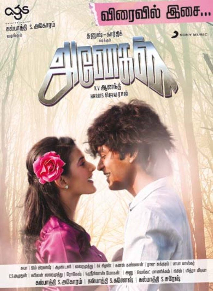 Dhanush Anegan Movie Posters