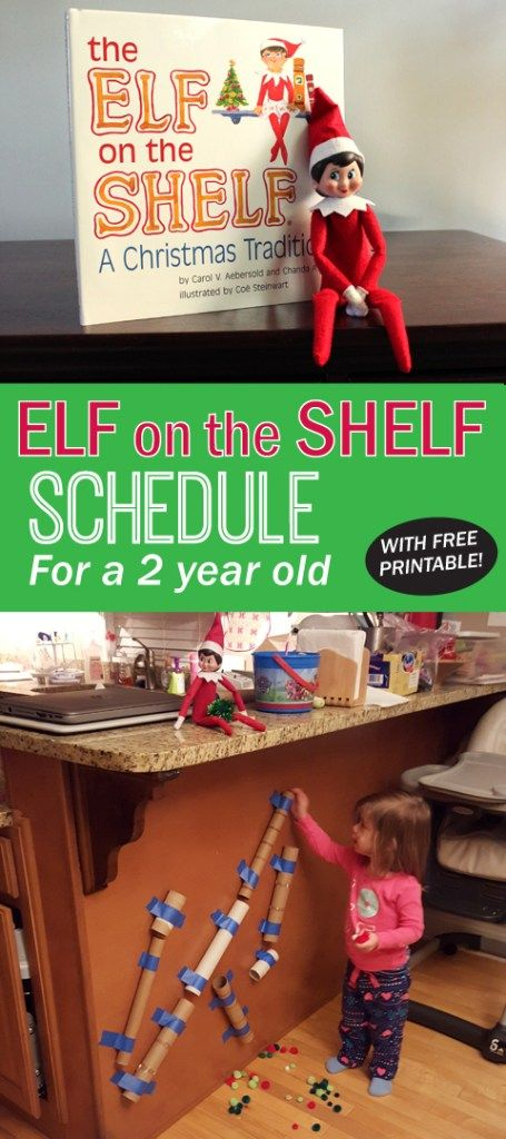 Elf on the Shelf Schedule with ideas for a 2 year old. Free #printable #elfontheshelf   spotofteadesigns.com