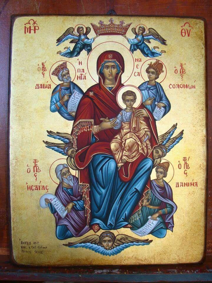 Μήτηρ Θεού Η Παντάνασσα, Virgin mary