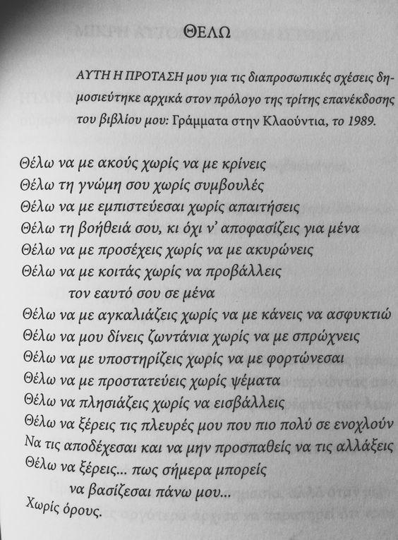 ΧΟΡΧΕ  ΜΠΟΥΚΑΙ: