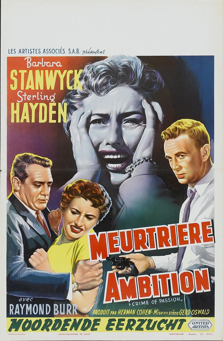 Crime of Passion (United Artists, 1957) Belgian Poster
