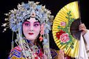 Between 1790 and the 1840s, the distinctive 'Beijing opera' style evolved. Beijing opera was mainly a court entertainment, though it became popular with the wider public in the later 19th century. Its performers wore striking make-up and bright costumes to show the personalities and status of their characters.