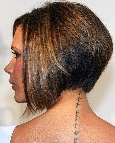 Short Hair Styles (Victoria Beckham)