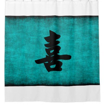 Chinese Character Painting for Happiness in Blue Shower Curtain - calligraphy gifts custom personalize diy create your own