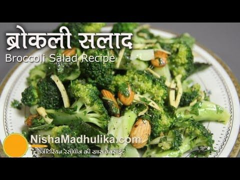 Broccoli Fry Recipe-Easy and Quick Indian Style Broccoli Sabzi-Broccoli Fry with Besan - YouTube