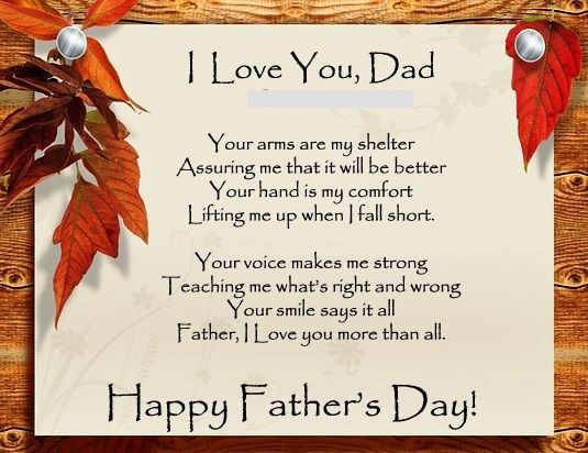 Christian Fathers Day Poems from Daughter, Funny Fathers Day Poem from Wife | Happy Fathers Day 2015
