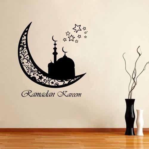 free shipping Vinyl Wall Sticker Decals Home Decor Bedroom Ramadan Kareem Islam Crescent tx-170
