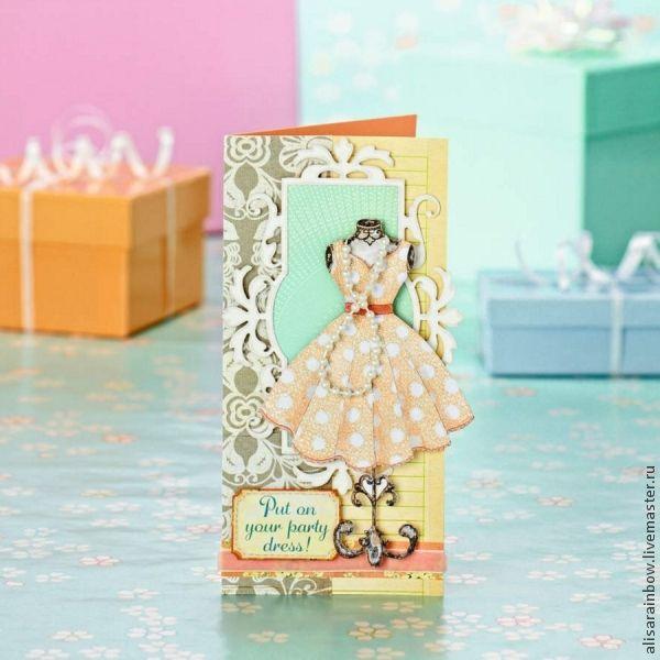 """Изготовление открытки """"Прекрасный день"""" или """"Платье на день рождения"""" - Ярмарка Мастеров - ручная работа, handmade"""