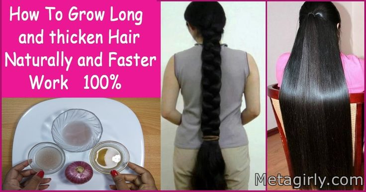 Today in This Video I Will Show You How To Grow Your Hair Faster & Longer In 1 Week. How To Grow Long and thicken Hair Naturally and Faster 100% Work (Hair Growth Treatment)