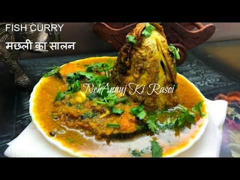 How To Make Rohu Fish Curry | मछली का सालन | Easy Recipe | Mustard Fish Curry | Top Indian Recipe