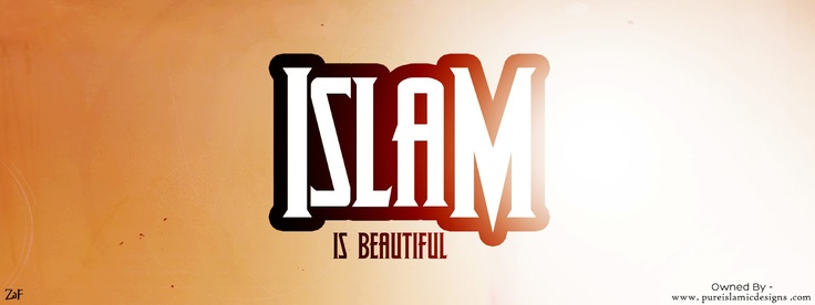 Islam Wallpapers - HD Islamic Wallpapers: ISLAM - facebook timeline covers