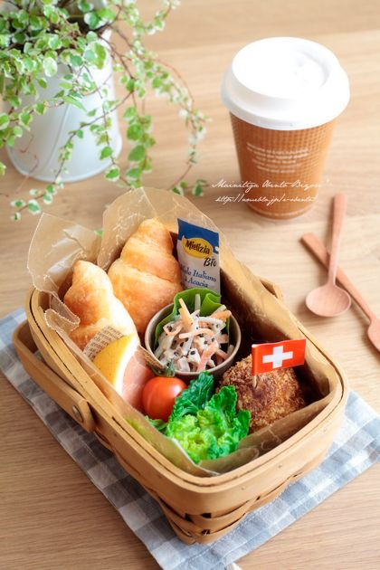 Croissant basket lunch box ♪
