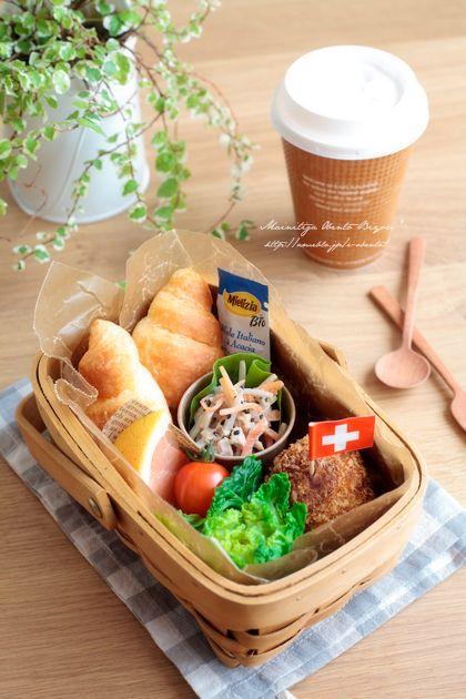 クロワッサンバスケットランチボックス♪ |あ~るママオフィシャルブログ「毎日がお弁当日和♪」Powered by Ameba