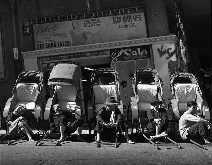 Rickshaw Men 1959 Living Theater  FAN HO