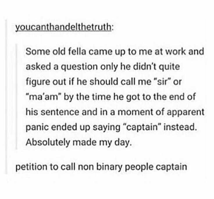 For those of us who like this, absolutely. I would like to be called Captain. :)