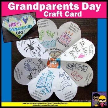 Grandparents Day Card for Kids to Make, Grandparents Day ...