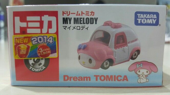 Tomica My Melody