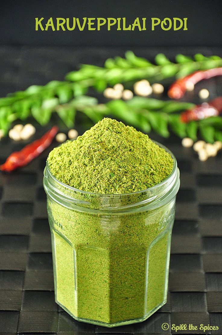 13 Best Images About Recipes Spices On Pinterest Recipe Videos Powder And French Fry Seasoning