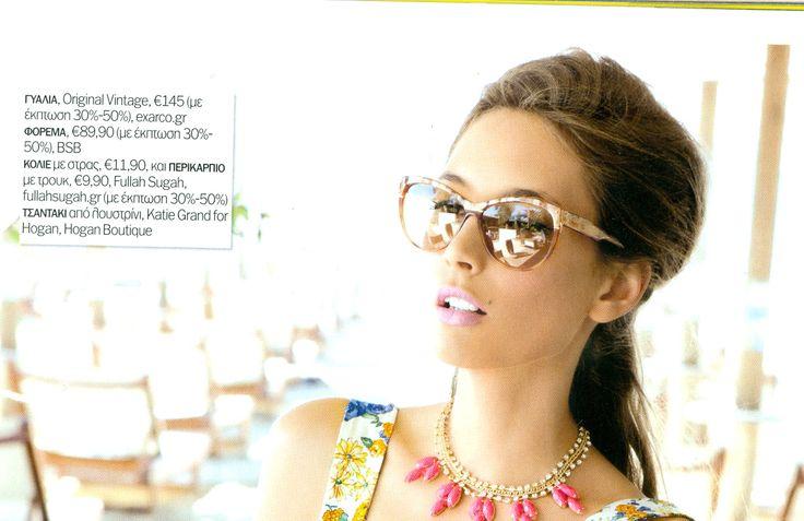 Original Vintage Sunglasses You magazine