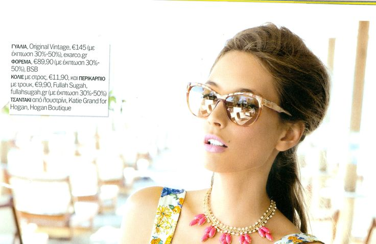 Original Vintage Sunglasses You magazine
