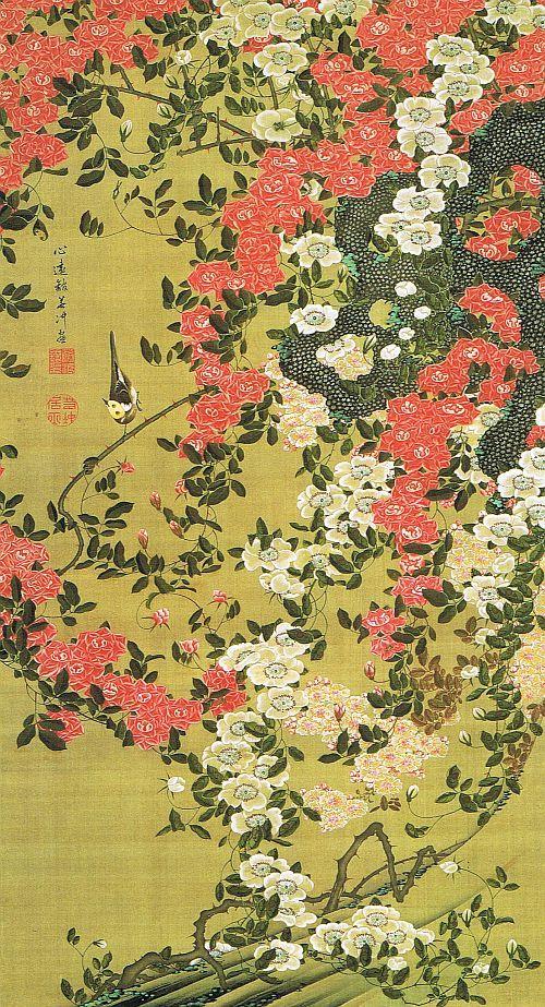 """動植綵絵 第二期( 1761-1765 ), 21. 薔薇小禽図[ばら しょうきん ず] , """"Pictures of the Colorful Realm of Living Beings"""", Jakuchu Ito"""