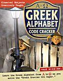 Greek Alphabet Code Cracker: complete this summer in preparation for Song School Greek