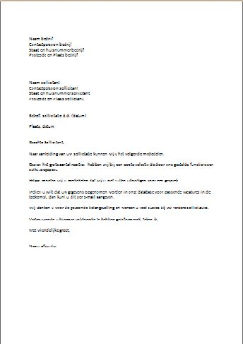 pharmacy technician cover letters