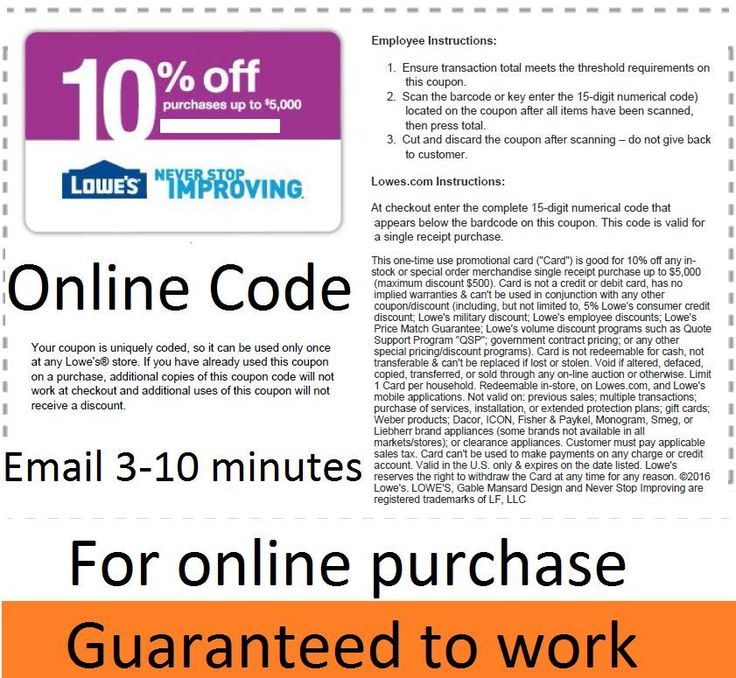 Lowes 10 Off Coupon Download