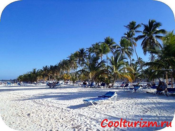 Пунта Кана. А на каком море (океане) расположен этот курорт? Всё предельно просто. Доминикана- это остров в Карибском бассейне. С севера Доминикана омывается водами Атлантического океана, а на юге шумят волны Карибского моря. Наш курорт находился как раз на юге.
