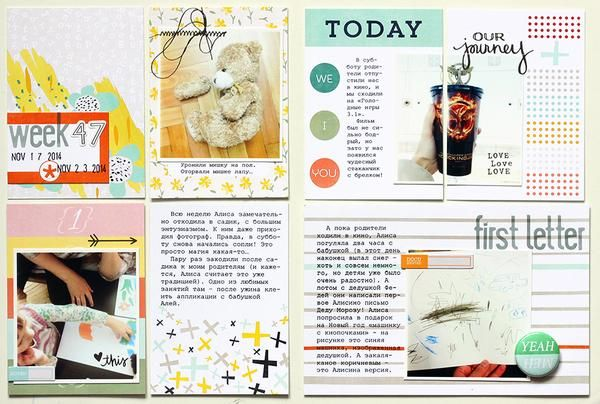 November This Life Noted with Anna and Nathalie – Scraptastic Club