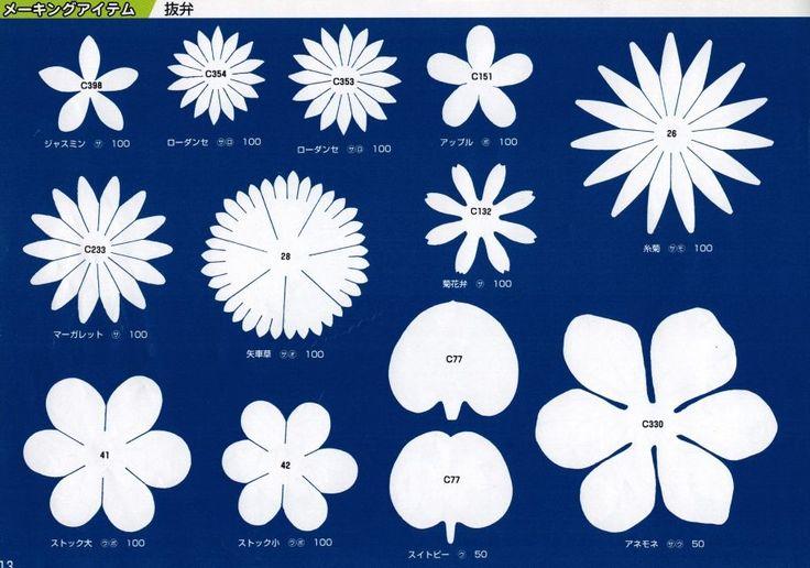 Мобильный LiveInternet Шаблоны для цветов из фоамирана... | ксения_изнова - Дневник ксения_изнова |