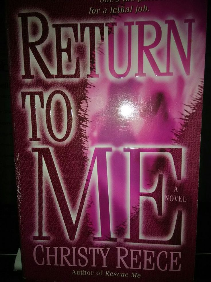 Return To Me (Last Chance Rescue Trilogy, Book 2)