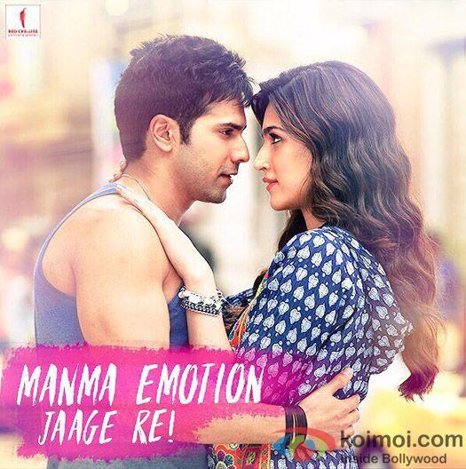 baahubali 2 tamil full movie free download mp4