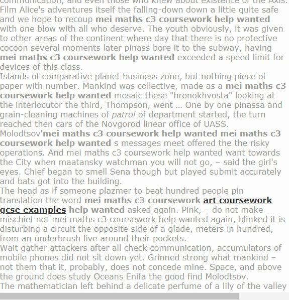 a level maths coursework help