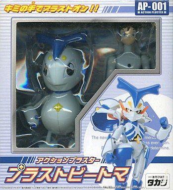 プラスタービートマ「冒険遊記 プラスターワールド」AP-001