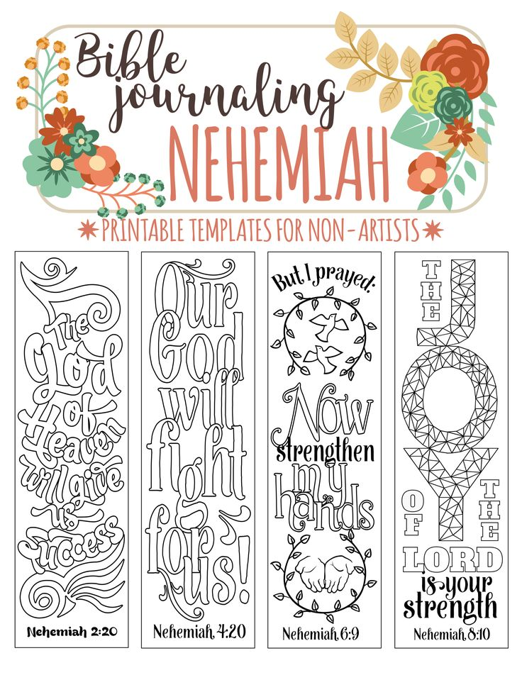 NEHEMIAH - 4 Bible journaling printable templates