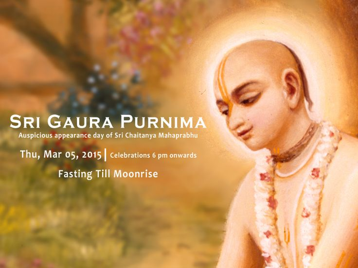Sri Gaura Purnima Inivitation